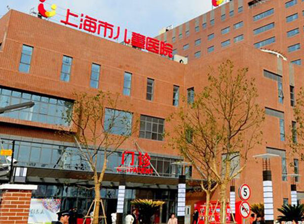 上海市儿童医院采购儿童膳