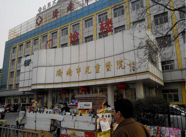 济南市儿童医院采购儿童膳