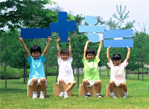 儿童膳食营养分析系统介绍均衡营养结构概述